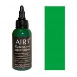 AIRSYSTEMS 010 EMERALD GREEN